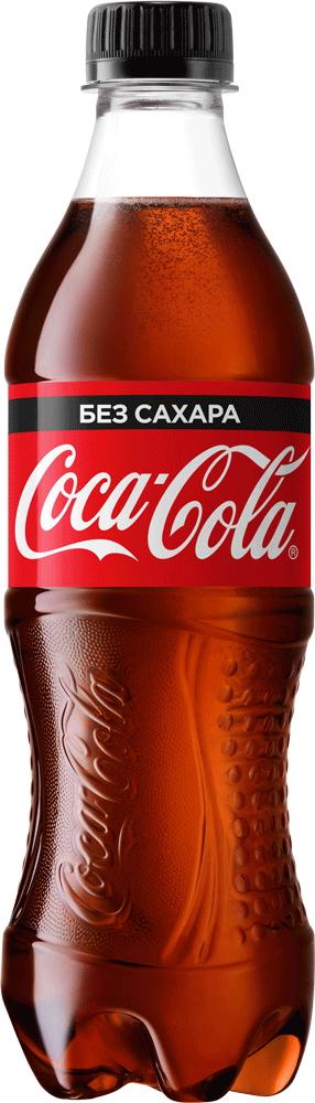 Купить Coca-Cola Zero 0.5л, Пицца Темпо - Молодечно