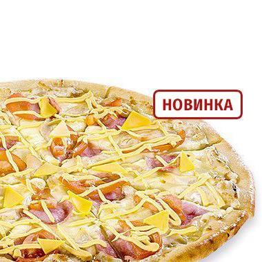 Купить Пицца Сырный Цыпленок 36см, СКОРО ПИЦЦА